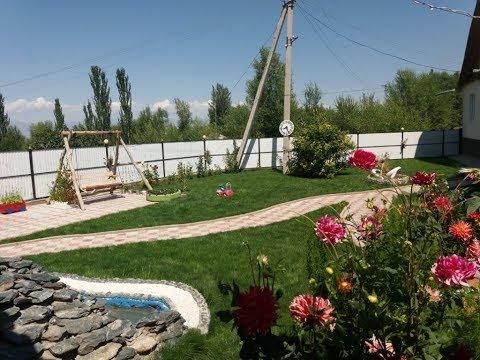 Ландшафтный дизайн! Оформление двора своими руками!