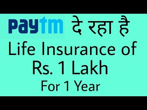 Paytm Life Insurance Offer | Life Insurance Of Rs. 1 Lakh For 1 Year In Rs. 149 Only | Explain T&C