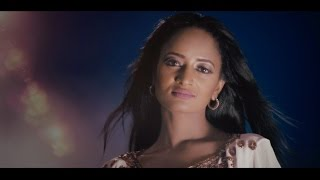 Berry - Liben Moqotal - ቤሪ - ልቤን ሞቆታል Ethiopian New music video 2015