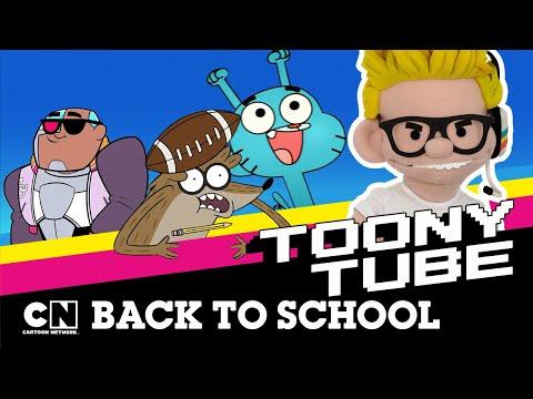 Toony Tube | Back To School | Cartoon Network UK