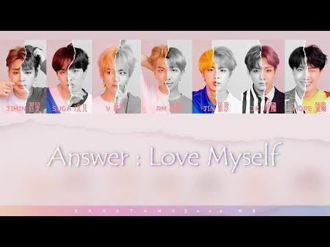 [認聲韓中字] BTS防彈少年團 - 'Answer:Love Myself'