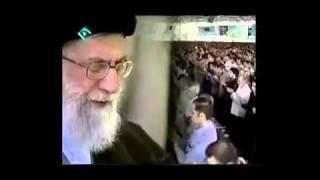 İran'da Bayram Namazı, Kunut Duası