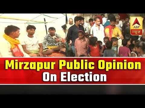 Ground Report from Mirzapur: Who will win the triangular fight?