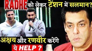 Salman Khan Making Huge Planning For Radhe Might Take Akshay Kumar's Help!
