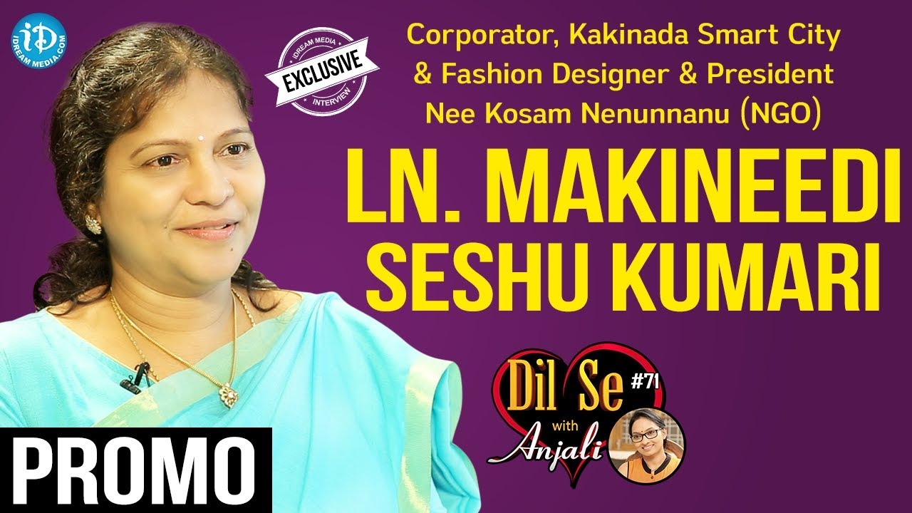 Corporator Kakinada Smart City Ln Makineedi Seshu Kumari Interview Promo Dil Se With Anjali 71 Youtube