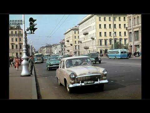 Прогулка По Невскому Проспекту / Walking along Nevsky Prospekt - 1960