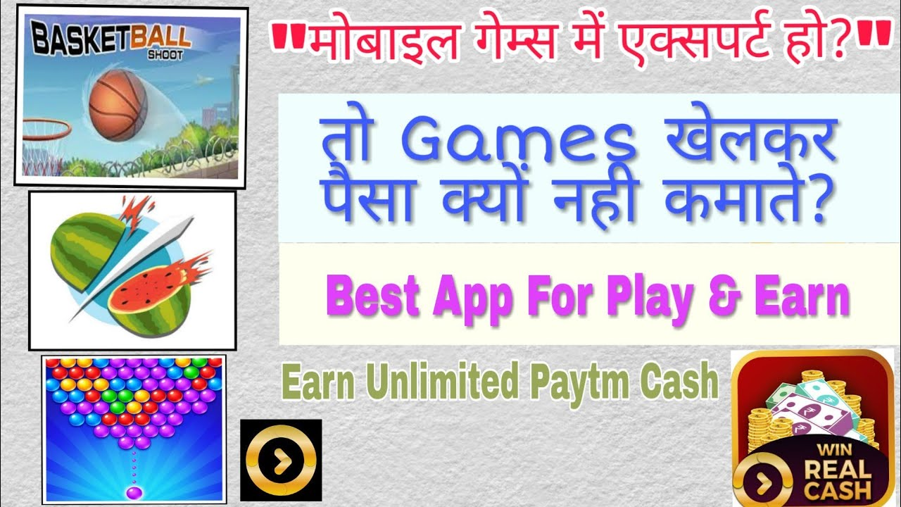 Play Mobile Games and Earn Money By Winzo Gold App.