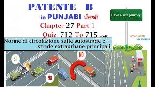 Patente b punjabi chapter 27 part 1 norme di circolazione sulle autostrade e extraurbane principali