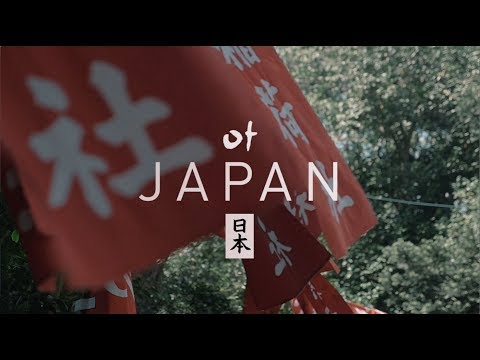 Feel The Sounds of Japan