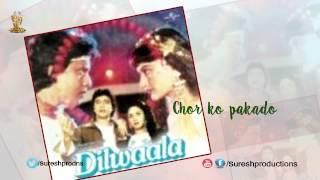 Chor ko pakado | Jukebox | Dilwala | Mithun Chakraborty, Smita Patil, Meenakshi Sheshadri