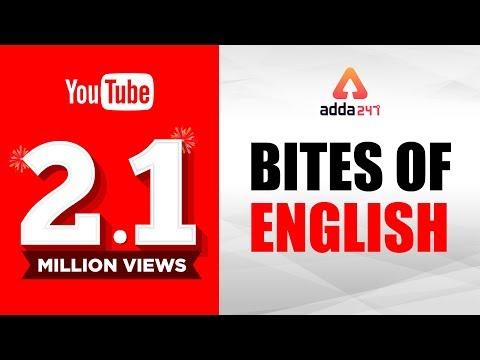 Bites of English | Rearrangement of Sentences Tricks  | Online Coaching for SBI IBPS Bank PO