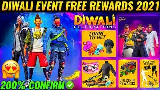 Free Fire Diwali Event 2021 | Diwali Event Free Fire 2021 | Free Fire New Event | Diwali Event 2021