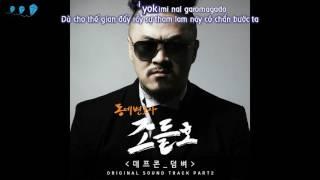 Come On – DEFCONN & BlunT [My Lawyer, Mr Jo OST Part.2]