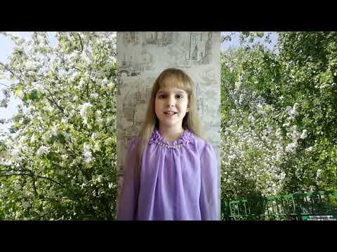 Семейный концерт Детской школы искусств №4 г.Томска, 2020