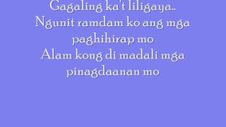 Repeat youtube video PAALAM NA BY MISSY .wmv