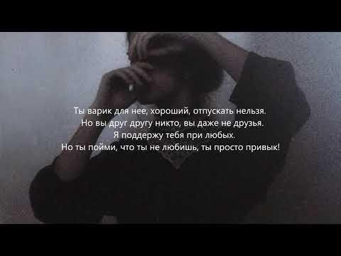 Зомб - Когда отпустит она (Lyrics)