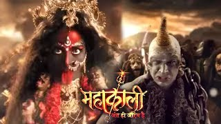 MAHAKALI - 14th January 2018 | Full Event Uncut | Colors Tv Mahakali Serial 2018