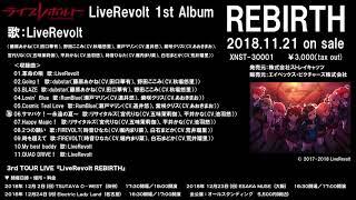 https://straycats.co.jp/release/release-1/ 『ライブに革命を』をテー...