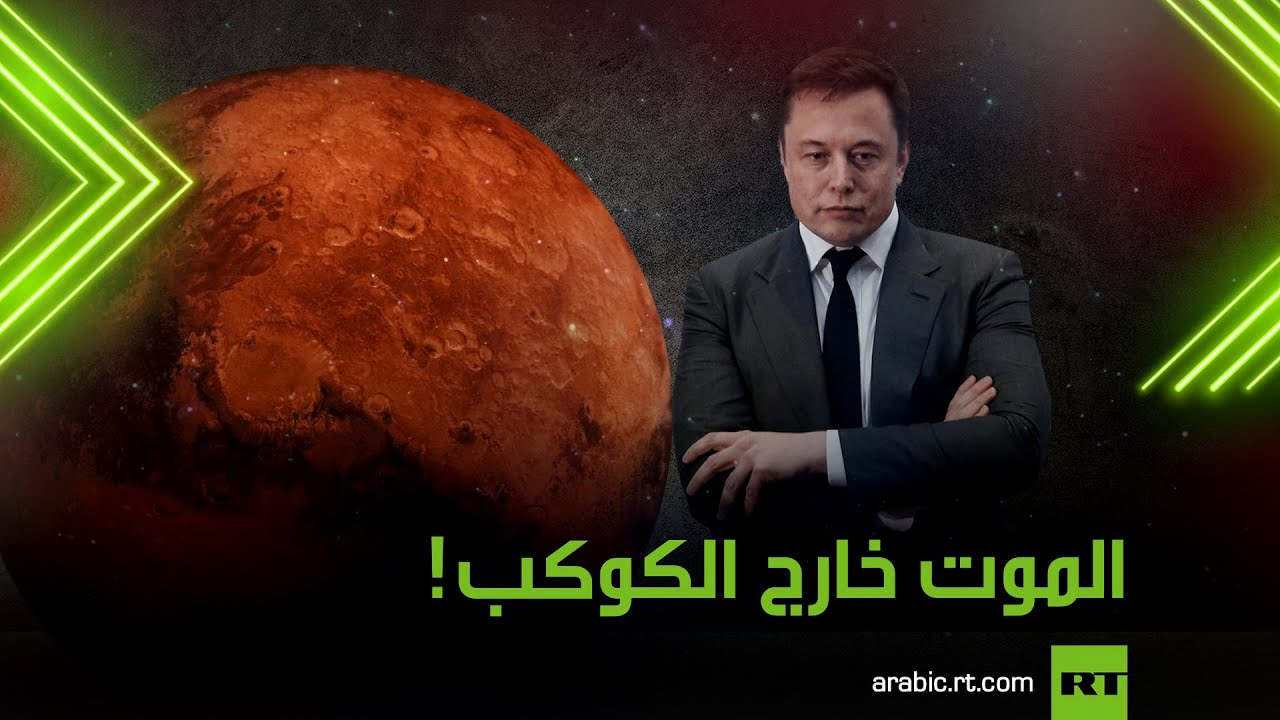 الموت خارج الكوكب  - نشر قبل 3 ساعة