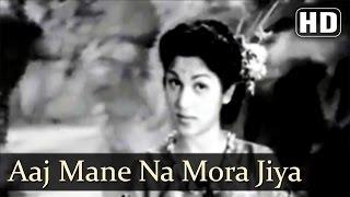 Aaj Mane Na Mora Jiya - Badal 1951 Song - Poornima - Lata Mangeshkar - Happy Song