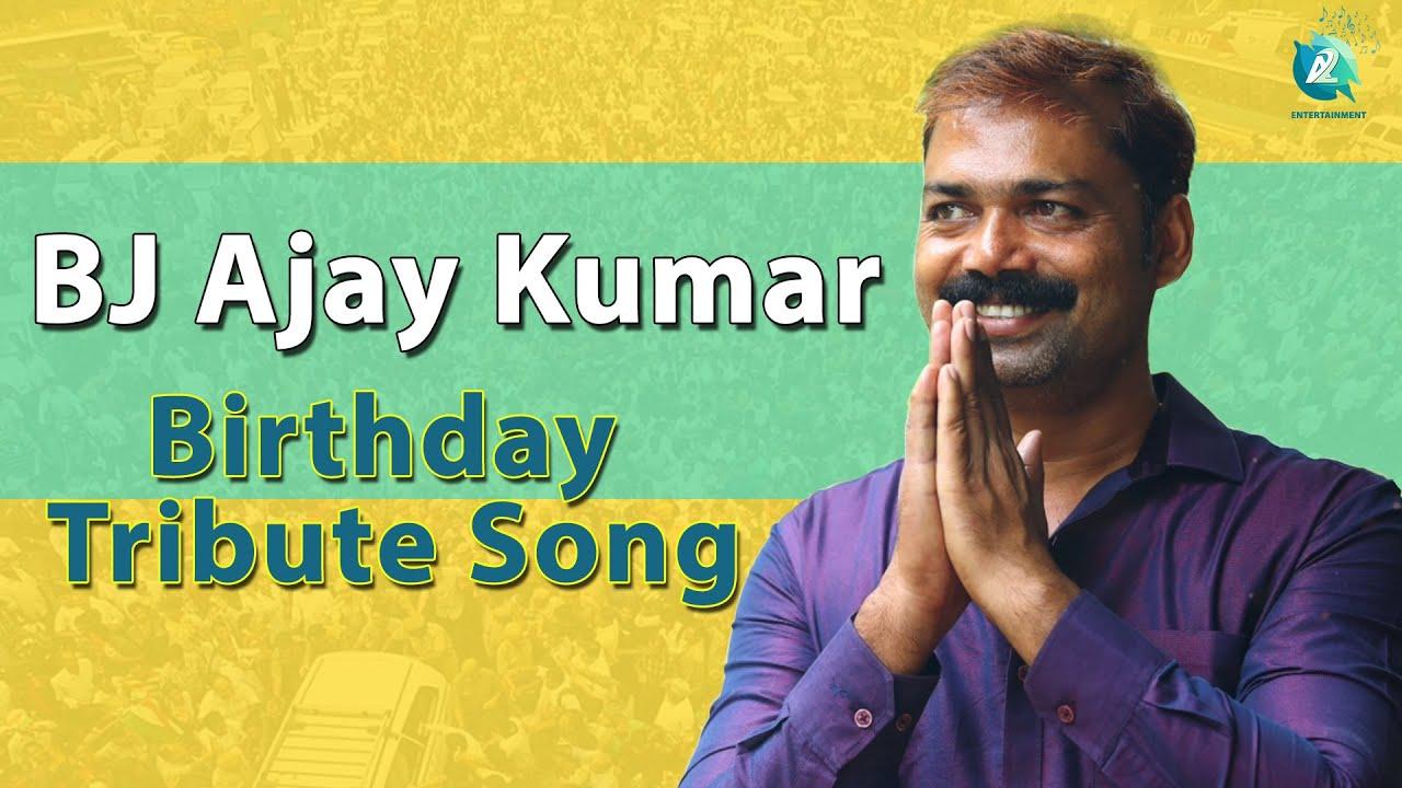 BJ AJAY KUMAR - Birthday Tribute Song |Pavan Partha | Rocky Somali | KA 17 Properties | Happy Events