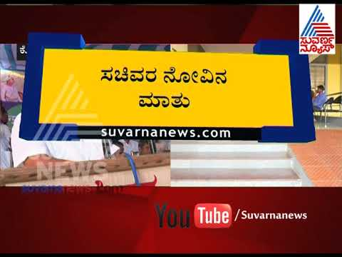 Kolar | Minister Ramesh Kumar Expresses Pain Over Opposition To KPME Act | Suvarna News