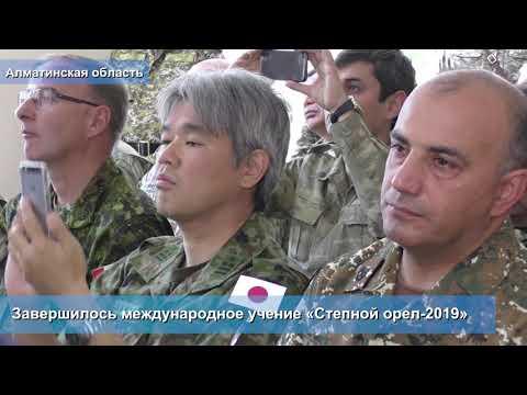 Еженедельные новости (29.06.2019 г.)  Армия Казахстана 