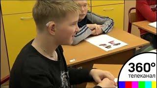 В Сергиевом Посаде построят реабилитационный центр для слепоглухих