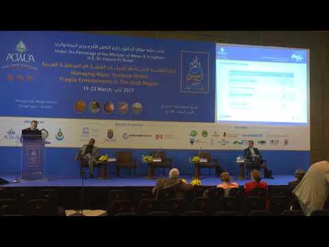 Arab Water Week Session (35) Part 4 Energy Efficiency Tools for Water Utilities