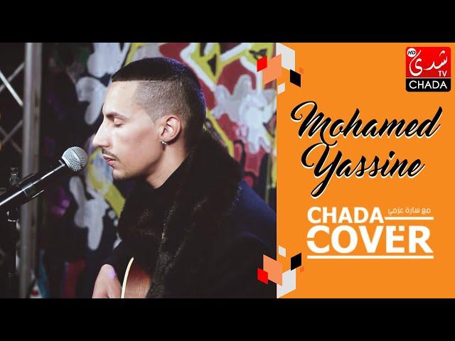 CHADA COVER : Mohamed Yassine