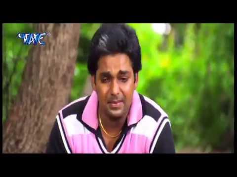 Ae Bidhata Ho   ऐ बिधाता हो   Pawan Singh   Devar Bhabhi   Bhojpuri Sad Songs HD