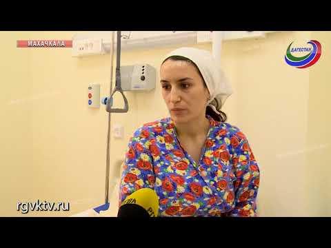 Дагестанские врачи удалили у беременной пациентки огромную кисту
