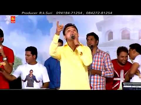 Tere Soh | Punjabi Sufi Live Program HD Video | Firoz Khan | R.K.Production | Punjabi Sufiana
