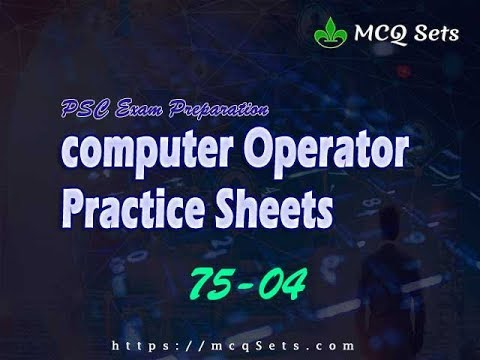 Solution to Computer MCQ Practice Sheet 75-04 with PDF Download Link