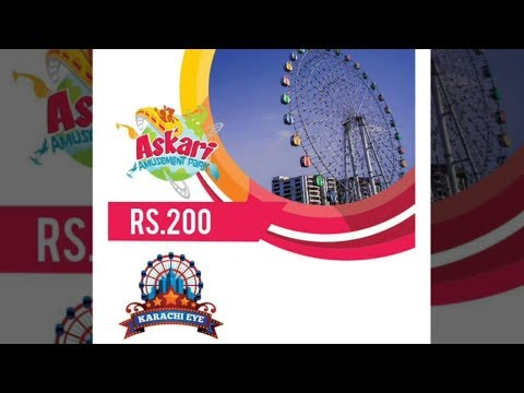 Askari Amusement Park Entry Fees | Askari Amusement park Tickets Price