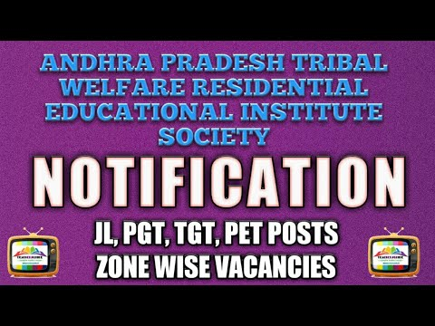 TRIBAL WELFARE RESIDENTIAL EDUCATIONAL POSTS NOTIFICATION, AP GURUKULA POSTS ZONE WISE