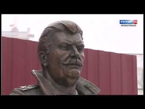 Знакомства в Архангельске без регистрации для серьезных