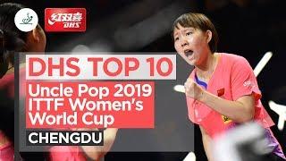 Лучшие розыгрыши | Women's World Cup 2019