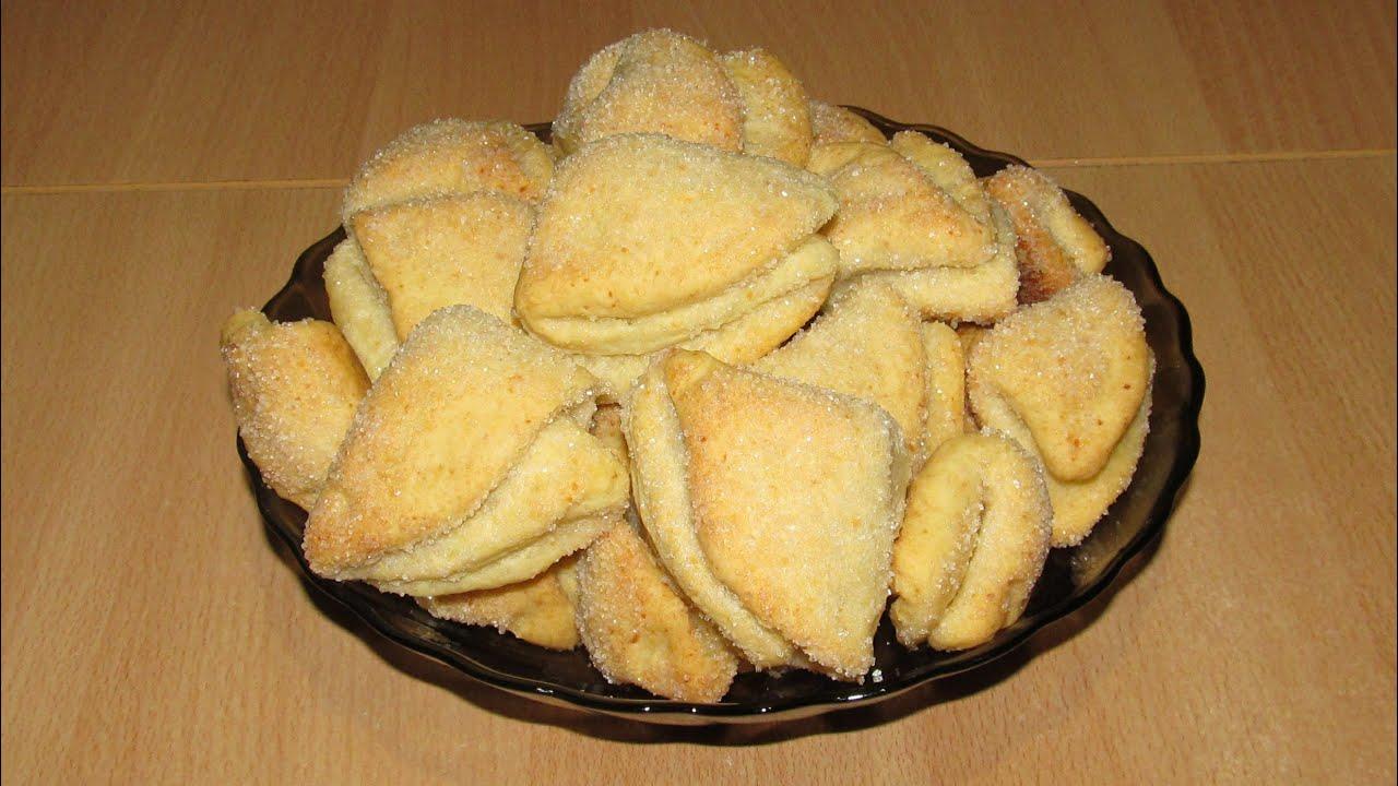 печенье из творога платочки фото рецепт
