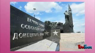 Некоторые достопримечательности г. Донецка(Ждем гостей в наш город), 2016-11-15T17:20:50.000Z)