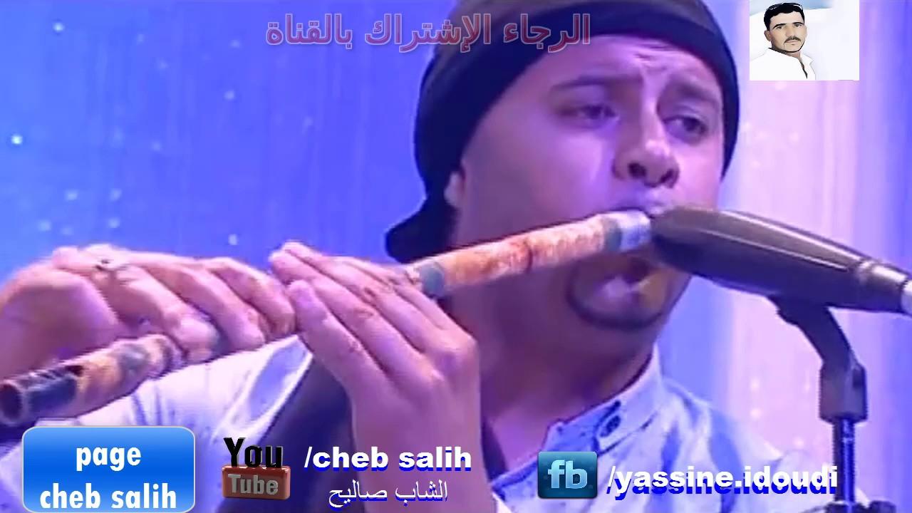 music cheb salih gratuit