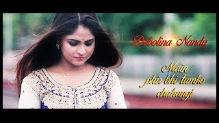 #tending #debolinanewsong #smstudio watch our latest video https://www./watch?v=fmexmtuoiy8 main phir bhi tumko chahungi song cover by debolina na...
