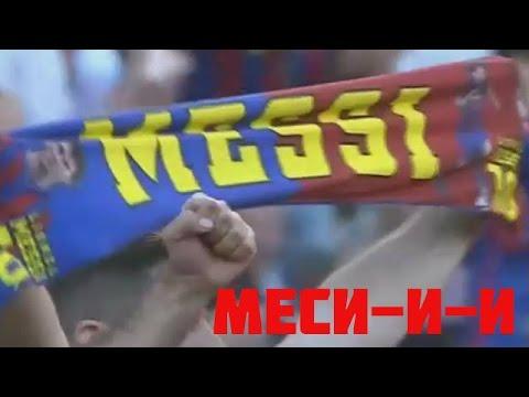 Прямые трансляции / Телеканал Футбол1 / Футбол2