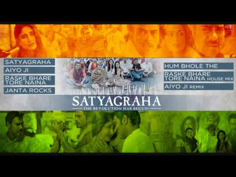 Satyagraha movie song mp3 download