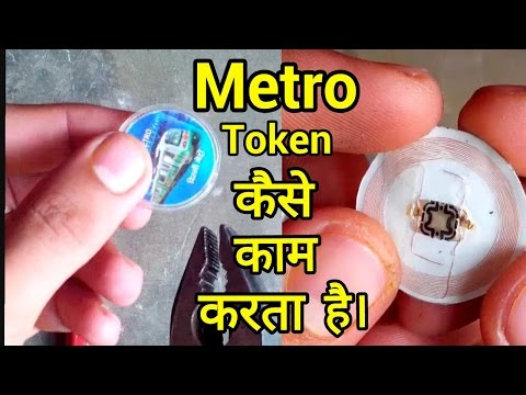 What is inside the Metro token | life hack | Delhi metro | tricks 2017 | Delhi life style | how to |