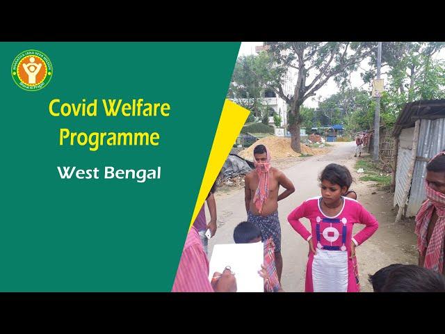 NGO In West Bengal - NGO Survey on Corona Relief Programme by NGO In Kolkata