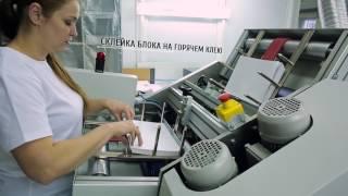 Производство фотокниг от заказа до получения(, 2017-02-25T19:16:33.000Z)