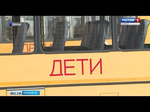 В Марий Эл автоинспекторы проверяют состояние школьных автобусов