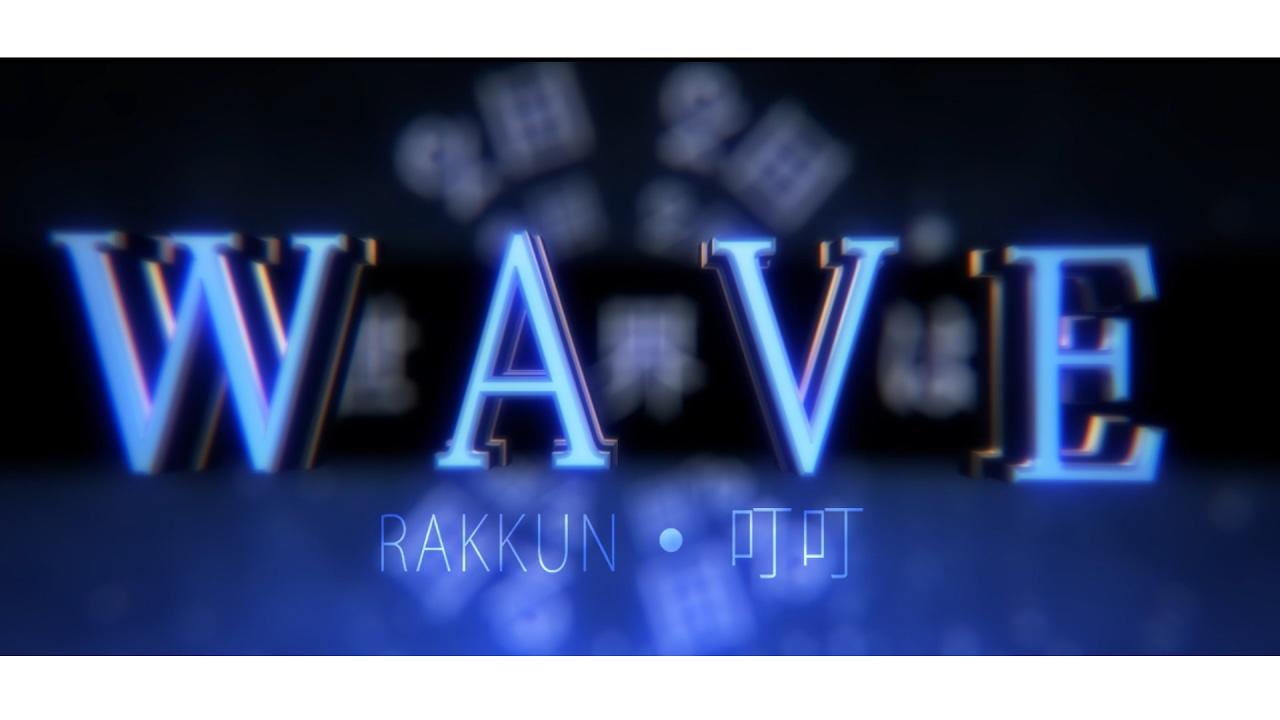 rakkunxwave-cover-rakkun