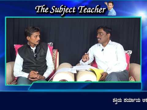 The Subject Teacher- Science Subject